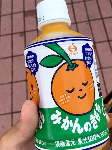 f:id:Kyushu-Tetsutabi:20180904215002j:plain