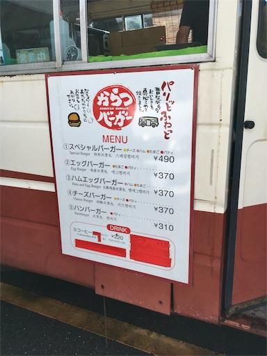 f:id:Kyushu-Tetsutabi:20180904215005j:plain