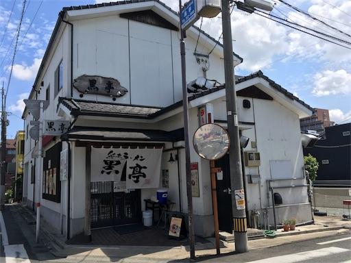 f:id:Kyushu-Tetsutabi:20180908095838j:image