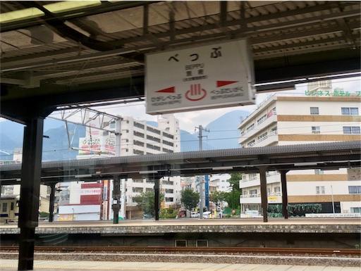 f:id:Kyushu-Tetsutabi:20180908234309j:image