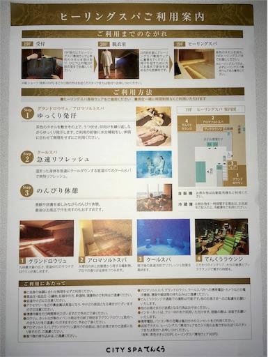 f:id:Kyushu-Tetsutabi:20180912002314j:plain