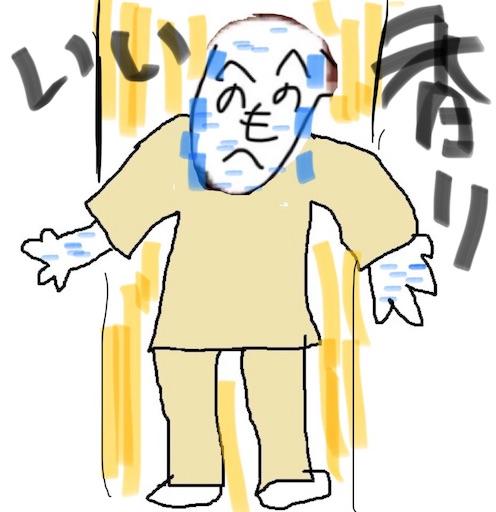 f:id:Kyushu-Tetsutabi:20180912020259j:plain