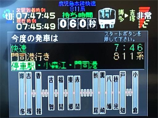 f:id:Kyushu-Tetsutabi:20180915044116j:image