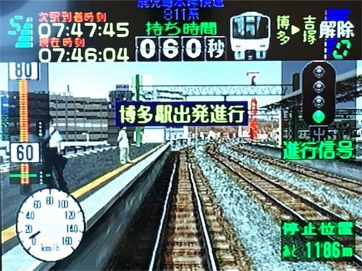 f:id:Kyushu-Tetsutabi:20180915044808j:image