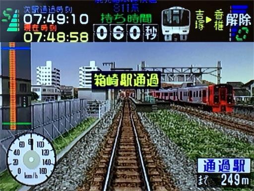 f:id:Kyushu-Tetsutabi:20180915045939j:image