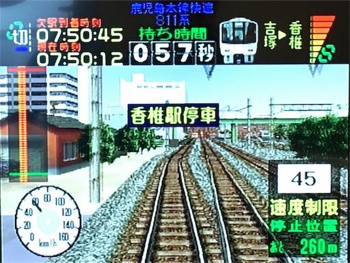 f:id:Kyushu-Tetsutabi:20180915050300j:image