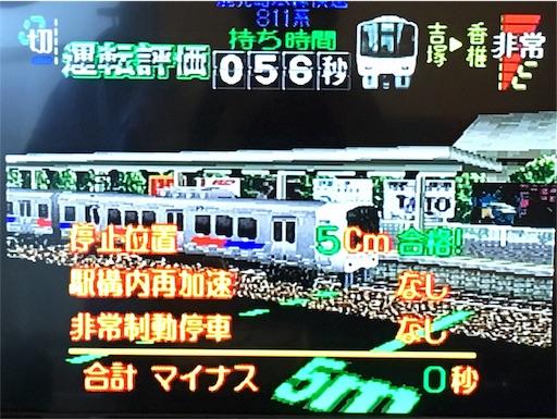 f:id:Kyushu-Tetsutabi:20180915050845j:image