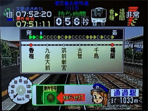 f:id:Kyushu-Tetsutabi:20180915051147j:image