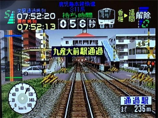 f:id:Kyushu-Tetsutabi:20180915051846j:image