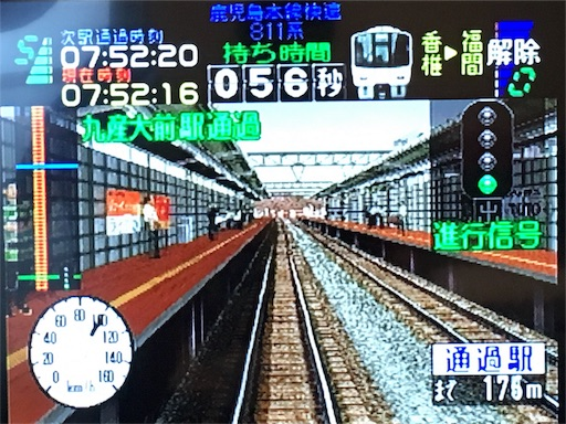 f:id:Kyushu-Tetsutabi:20180915052015j:image