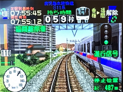 f:id:Kyushu-Tetsutabi:20180915052222j:image