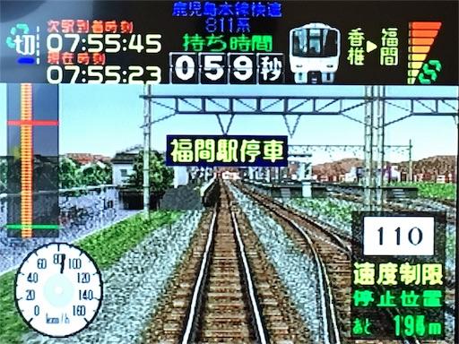 f:id:Kyushu-Tetsutabi:20180915052554j:image
