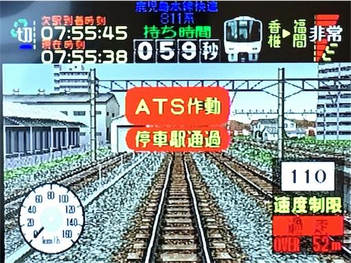 f:id:Kyushu-Tetsutabi:20180915052927j:image