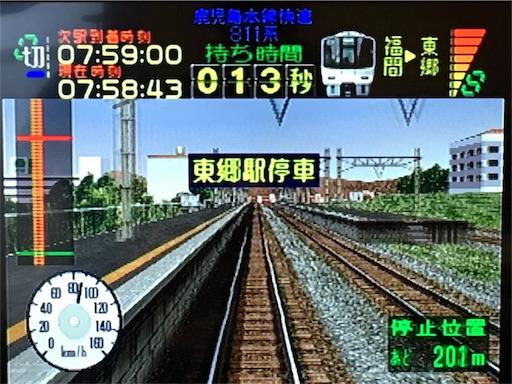 f:id:Kyushu-Tetsutabi:20180915054141j:image