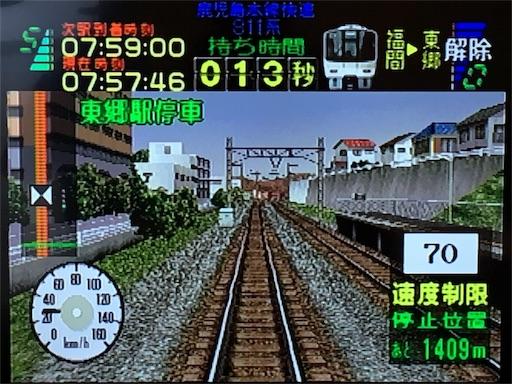 f:id:Kyushu-Tetsutabi:20180915054145j:image