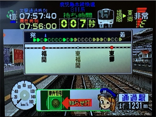 f:id:Kyushu-Tetsutabi:20180915054148j:image