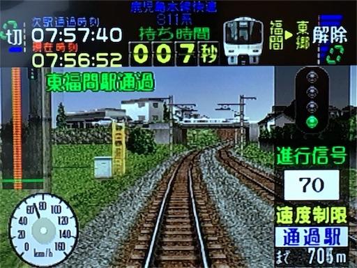 f:id:Kyushu-Tetsutabi:20180915054153j:image