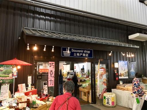 f:id:Kyushu-Tetsutabi:20180919172327j:image