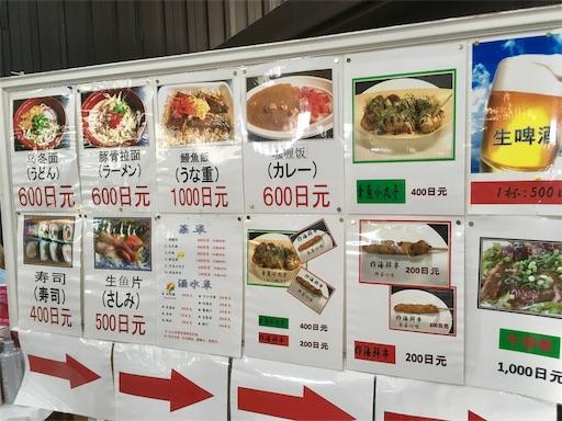 f:id:Kyushu-Tetsutabi:20180919172329j:image