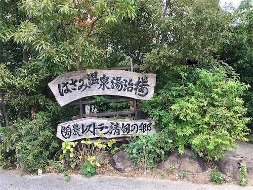 f:id:Kyushu-Tetsutabi:20180923155102j:plain