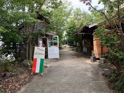 f:id:Kyushu-Tetsutabi:20180923200532j:image