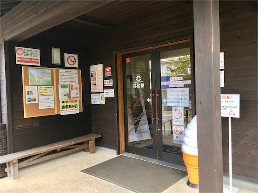 f:id:Kyushu-Tetsutabi:20180923200848j:image