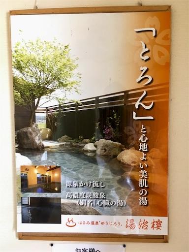 f:id:Kyushu-Tetsutabi:20180923201135j:image