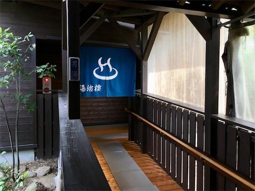 f:id:Kyushu-Tetsutabi:20180923201827j:image