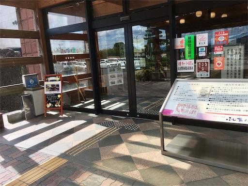 f:id:Kyushu-Tetsutabi:20180928142101j:image