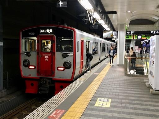 f:id:Kyushu-Tetsutabi:20181002212441j:image