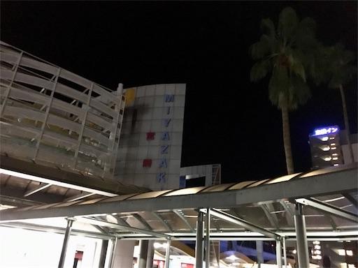 f:id:Kyushu-Tetsutabi:20181003091500j:image
