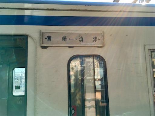f:id:Kyushu-Tetsutabi:20181009223925j:image