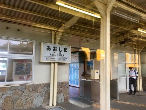 f:id:Kyushu-Tetsutabi:20181010201414j:image