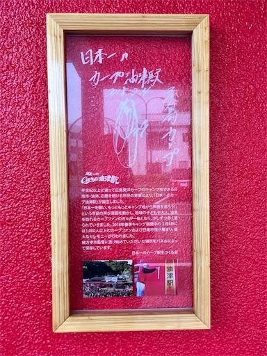 f:id:Kyushu-Tetsutabi:20181010212228j:image