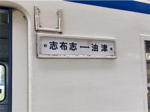 f:id:Kyushu-Tetsutabi:20181010220017j:image