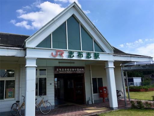 f:id:Kyushu-Tetsutabi:20181010220347j:image