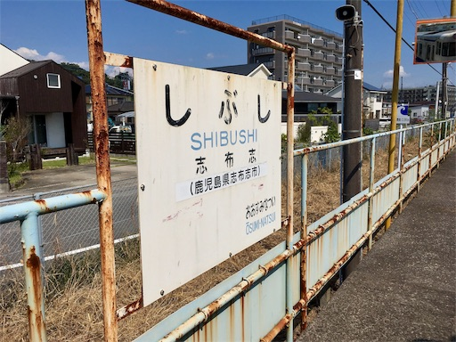 f:id:Kyushu-Tetsutabi:20181010220753j:image
