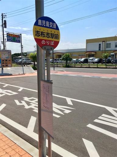 f:id:Kyushu-Tetsutabi:20181019091614j:image