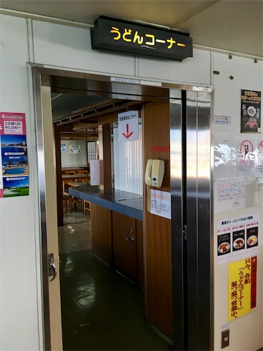 f:id:Kyushu-Tetsutabi:20181020104326j:image