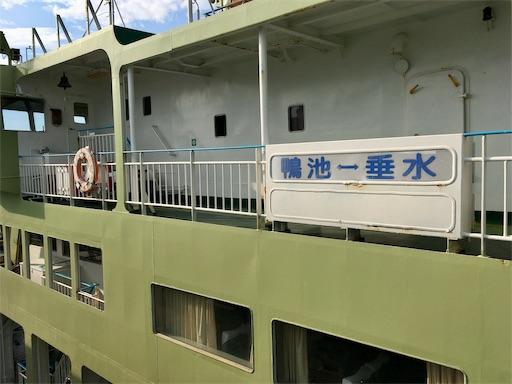 f:id:Kyushu-Tetsutabi:20181020105350j:image