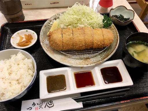 f:id:Kyushu-Tetsutabi:20181020112457j:image