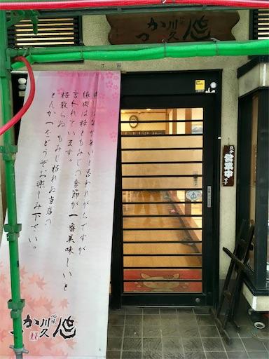 f:id:Kyushu-Tetsutabi:20181020113417j:image