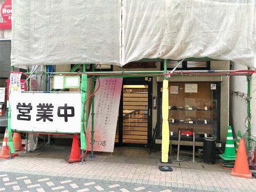 f:id:Kyushu-Tetsutabi:20181020113447j:image