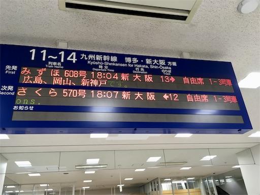 f:id:Kyushu-Tetsutabi:20181020115157j:image