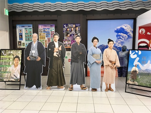 f:id:Kyushu-Tetsutabi:20181020115254j:image