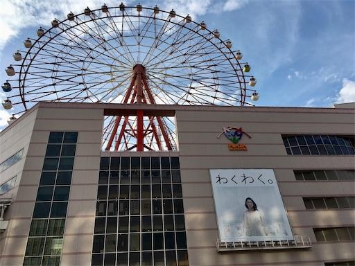 f:id:Kyushu-Tetsutabi:20181020115700j:image
