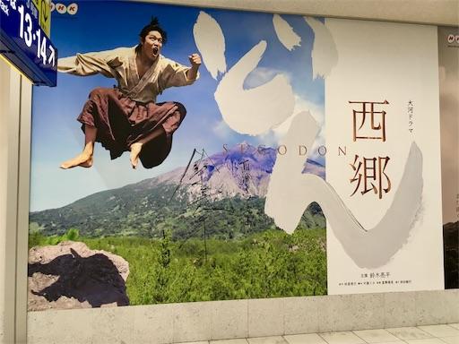 f:id:Kyushu-Tetsutabi:20181020115859j:image