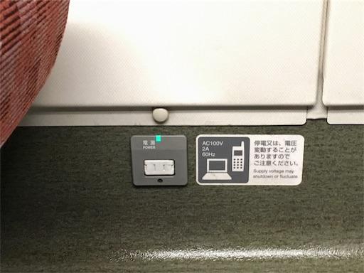 f:id:Kyushu-Tetsutabi:20181020121119j:image