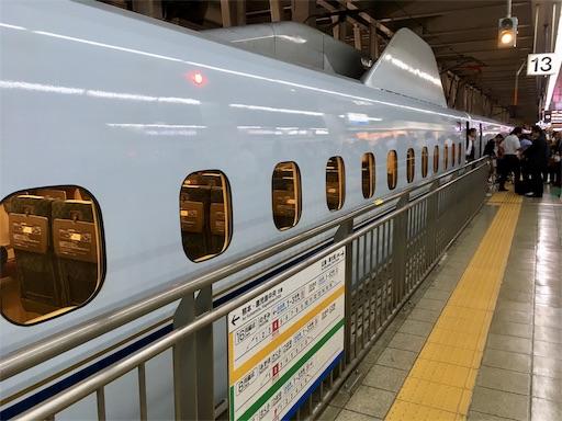 f:id:Kyushu-Tetsutabi:20181020122315j:image
