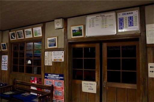 f:id:Kyushu-Tetsutabi:20181104001902j:image